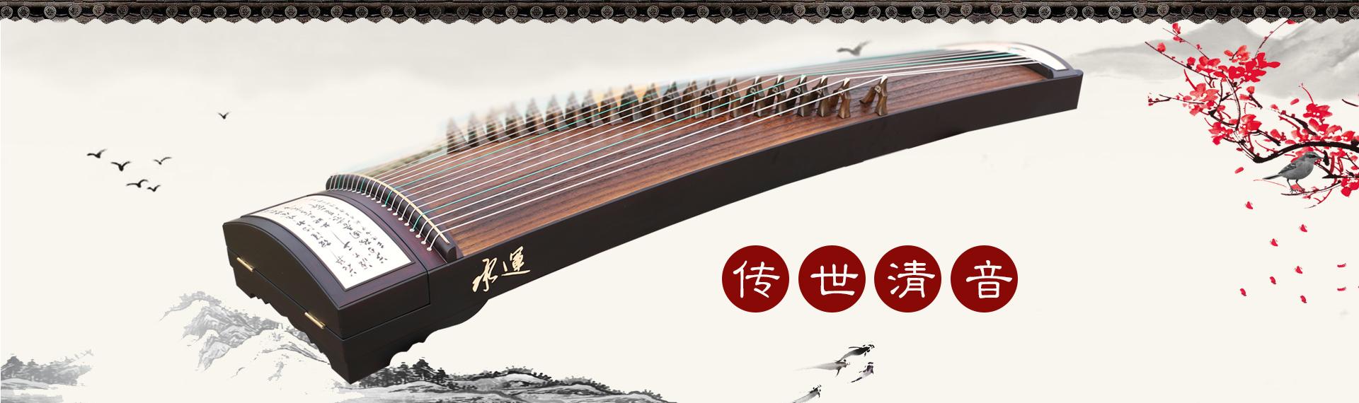 河南千赢国际客户端下载乐器有限公司